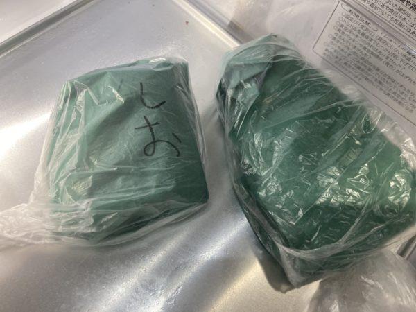 グリーンパーチ紙でサーモンを包みます