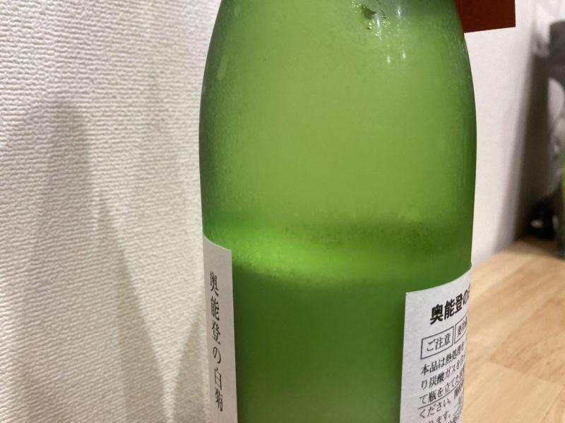 白藤酒造のにごり酒です